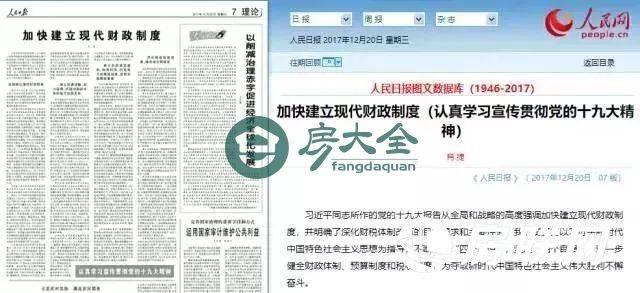 http://img.fangdaquan.com/1533698599189511.jpg-fangdaquan