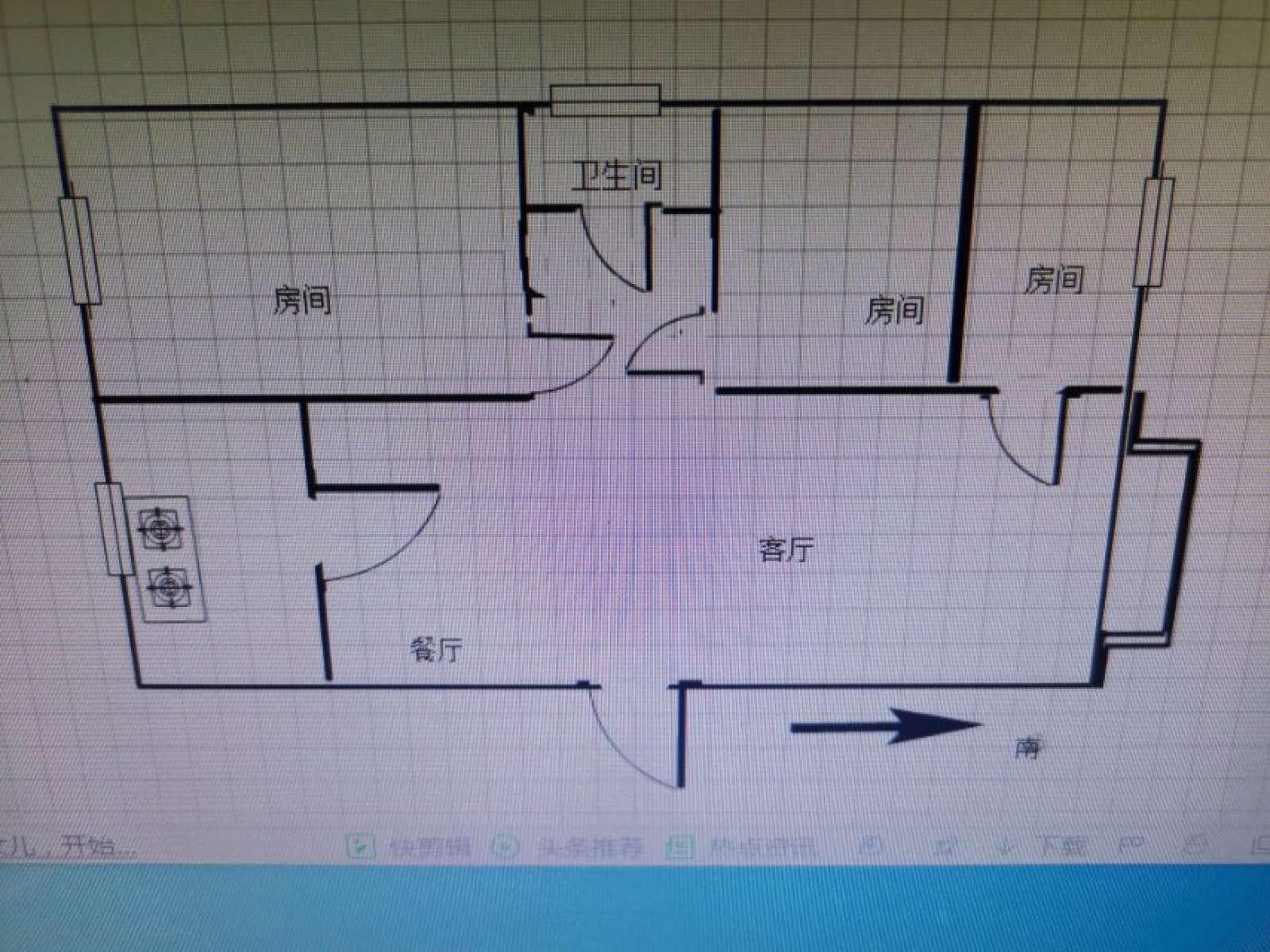 国棉四厂宿舍 3室2厅85㎡