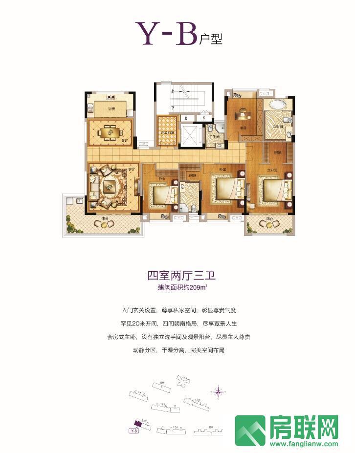 中奥广场的户型图