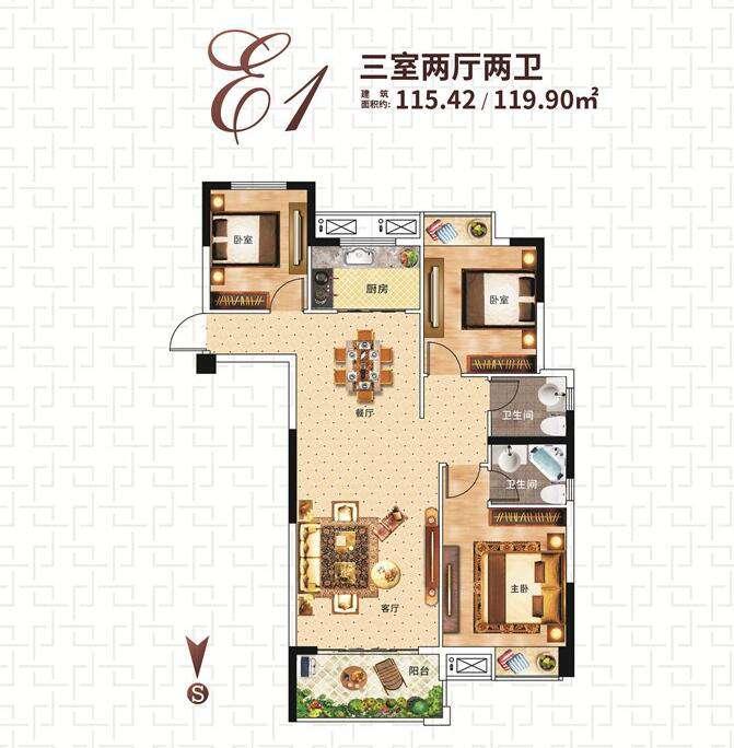 中联城的户型图