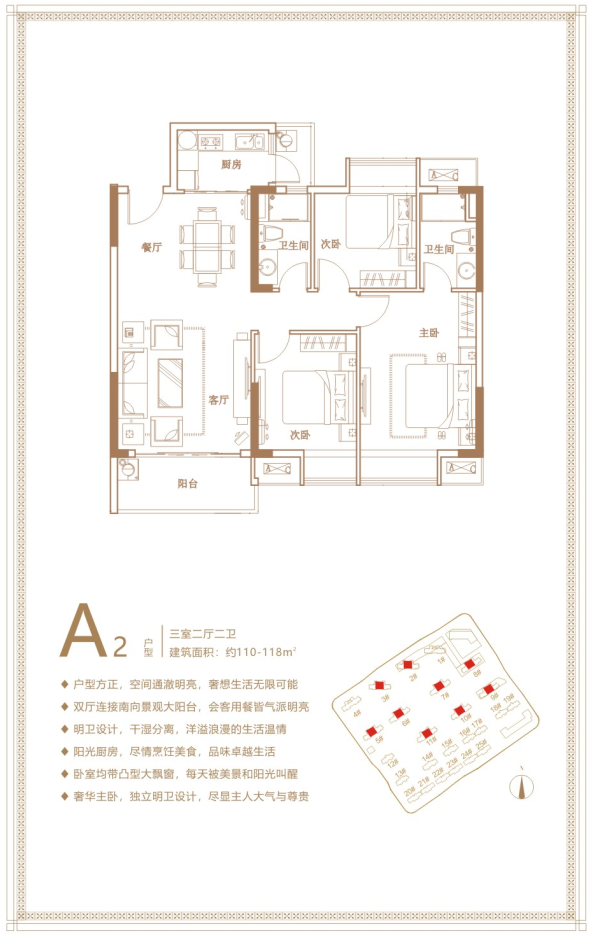 俊怡·庐山御府的户型图