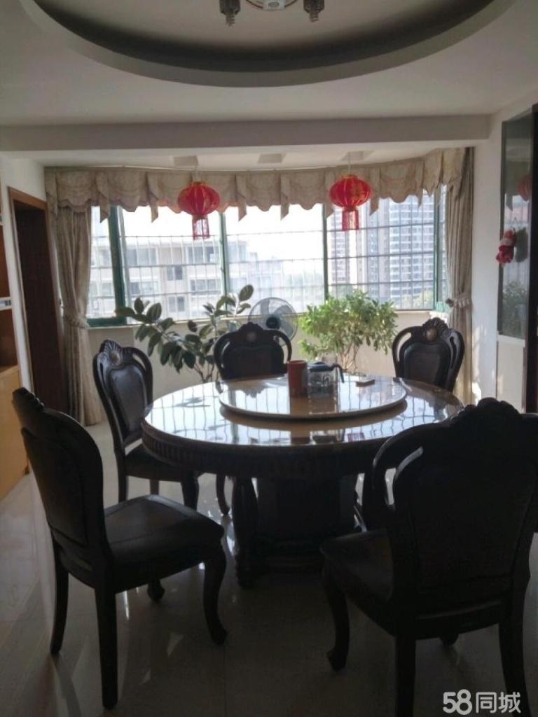 华宝佳苑 4室2厅204㎡