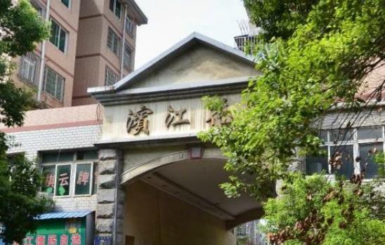 滨江花园 2室1厅81.17㎡