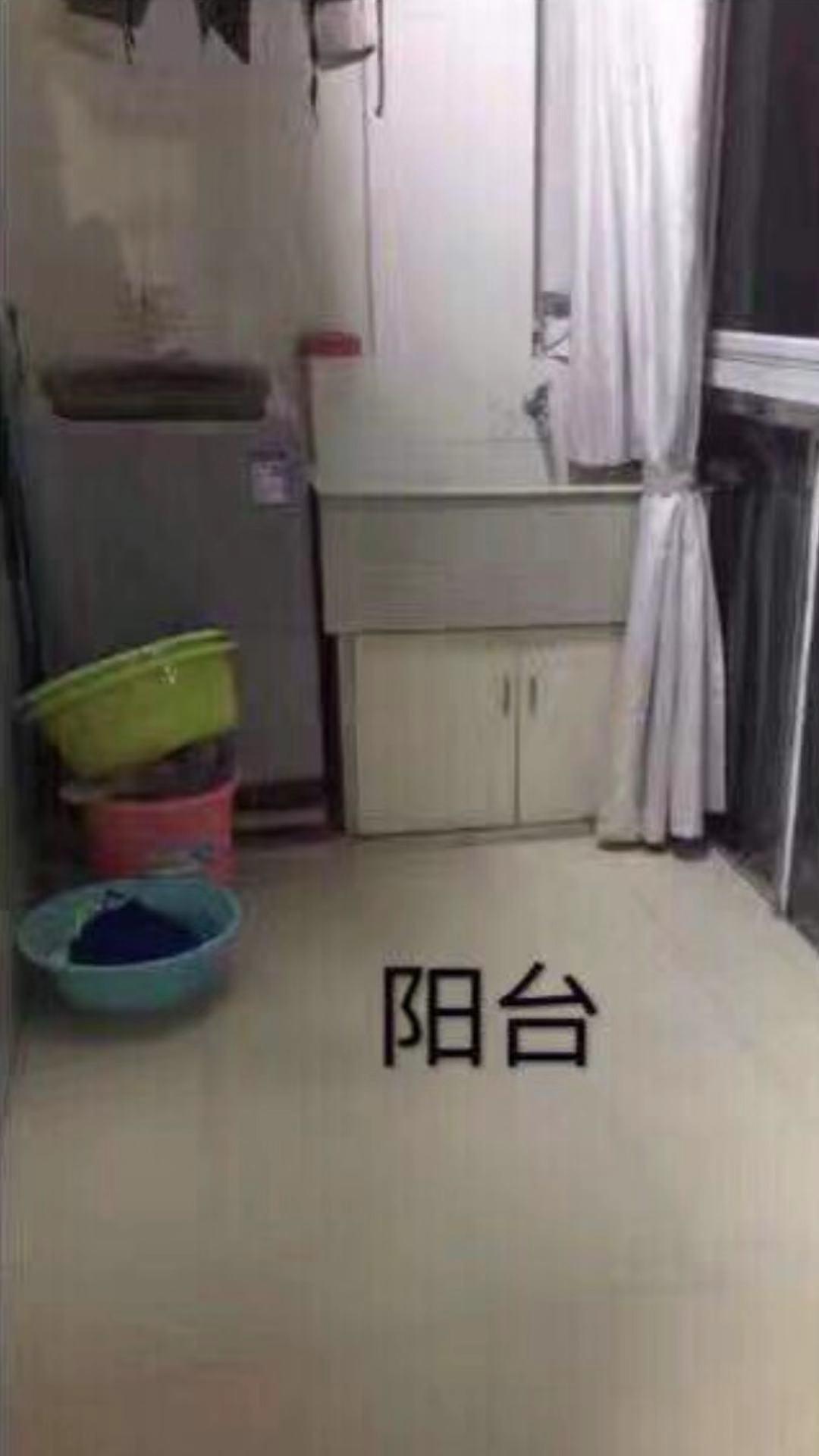 浔阳江畔 3室2厅129.27㎡