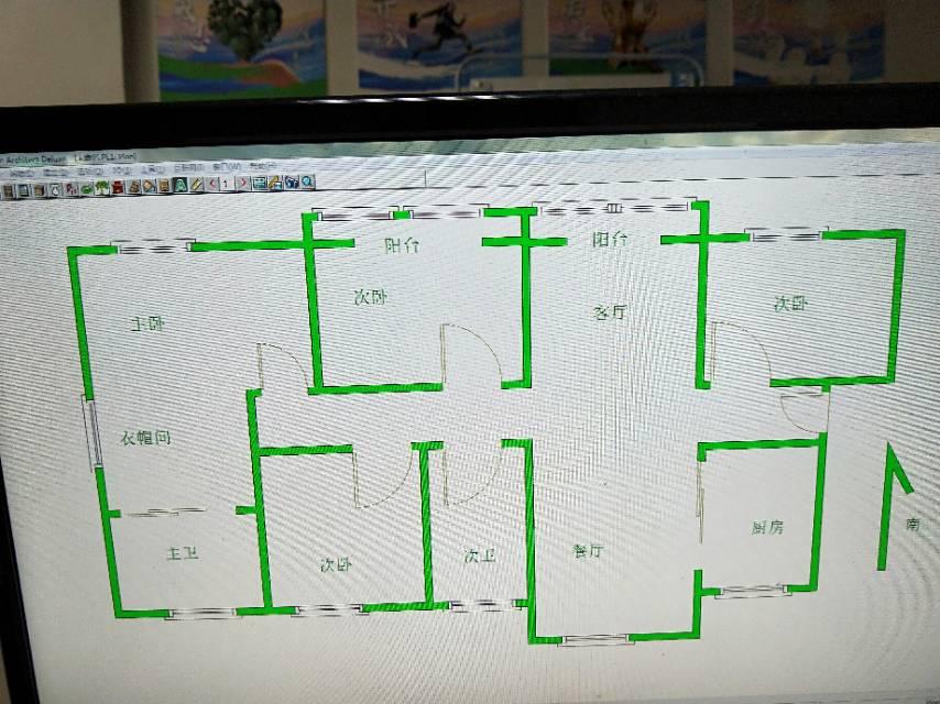 九龙新城 4室2厅155㎡