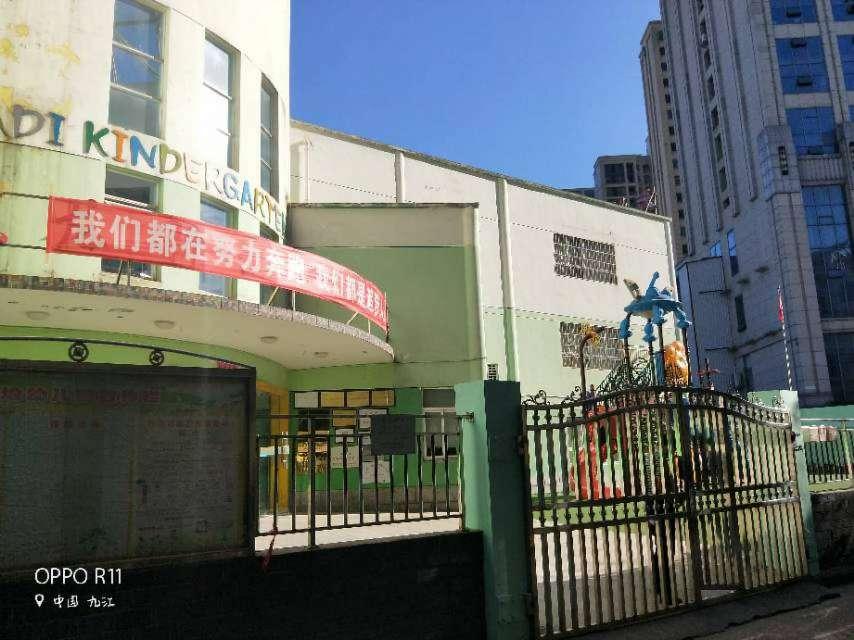 慧龙新城 2室2厅104㎡