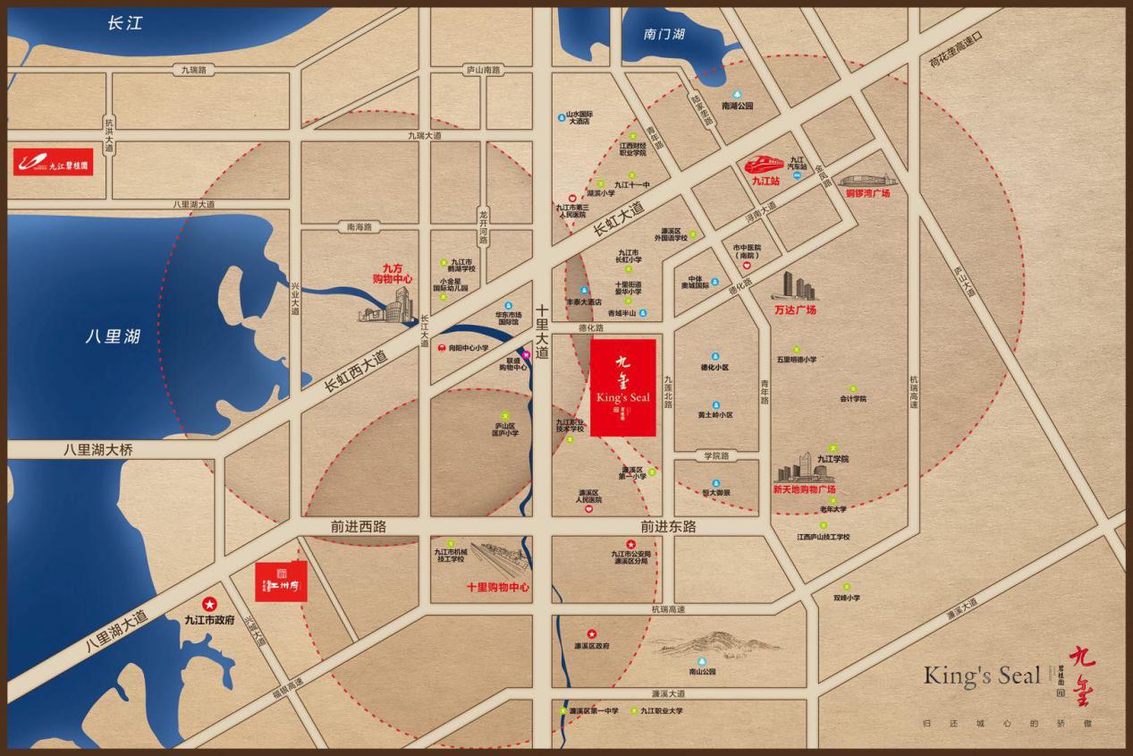 碧桂园·九玺的其他图