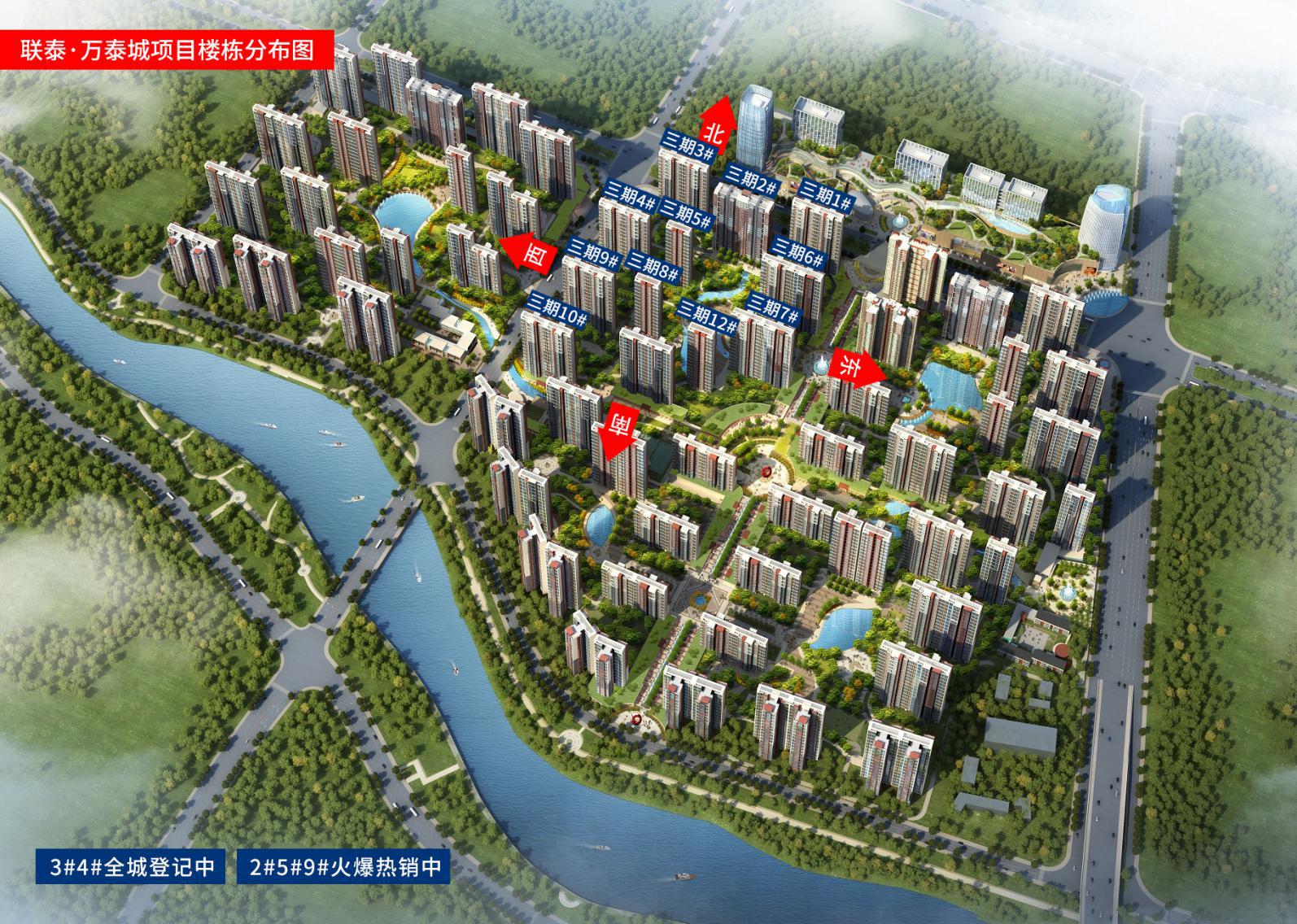 联泰万泰城的效果图