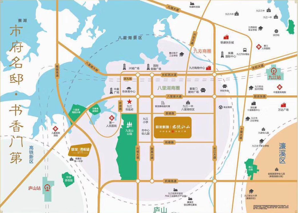 联发新旅·君悦江山的其他图