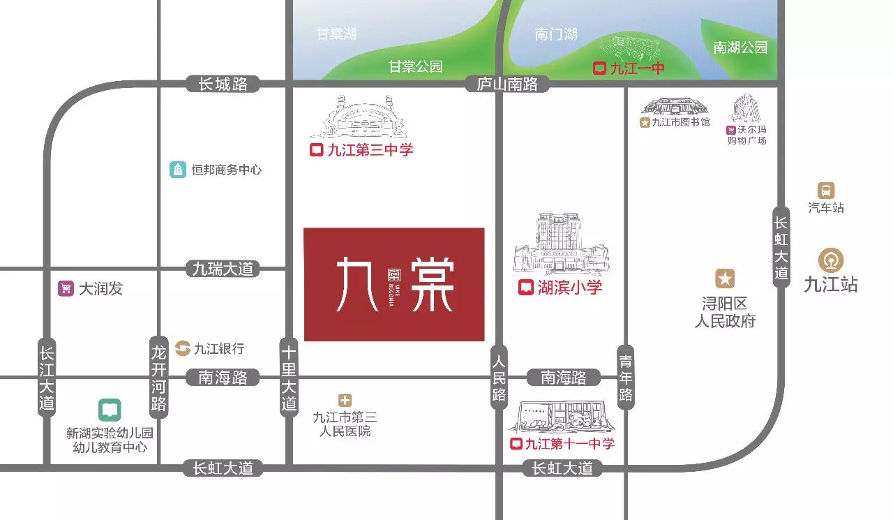 融信碧桂园金地·九棠的其他图