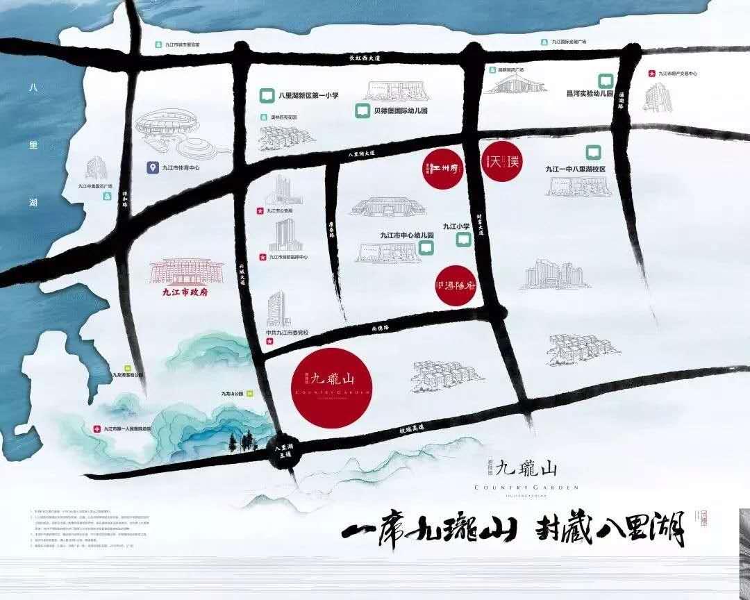 碧桂园·九瓏山的其他图