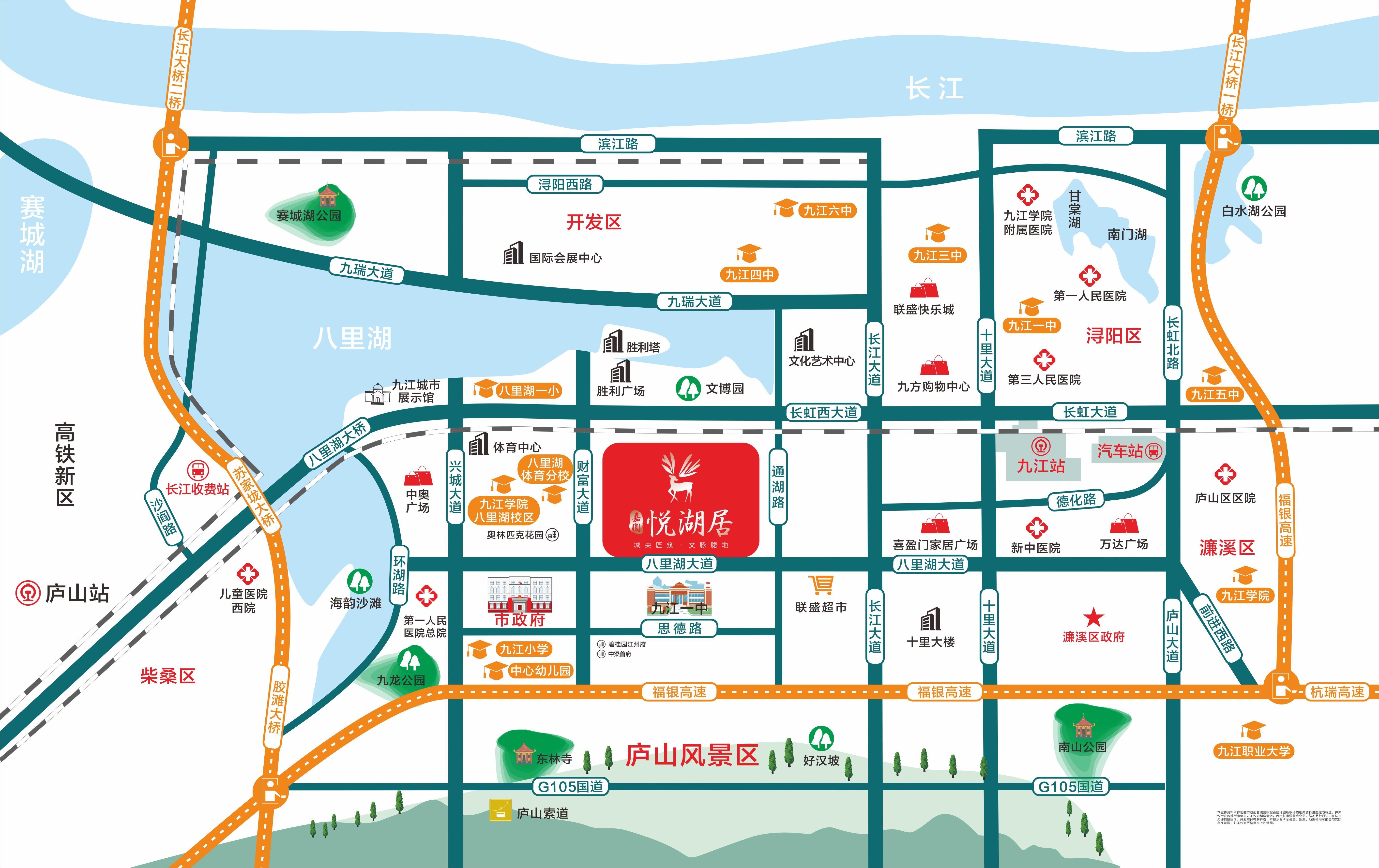 嘉圆·悦湖居的其他图