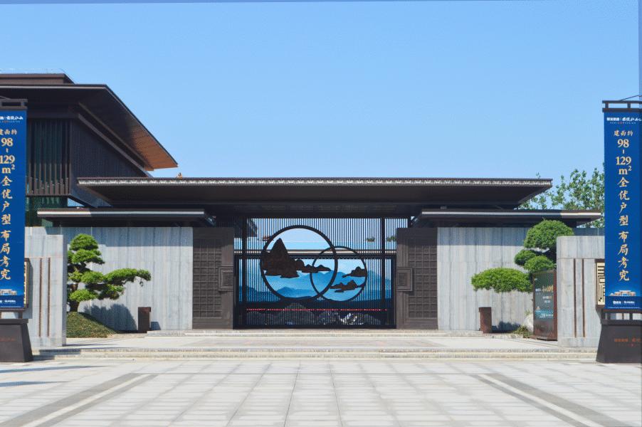 聯發新旅·君悅江山的實景圖
