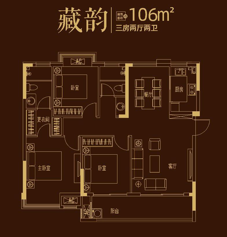 中辉学府的户型图