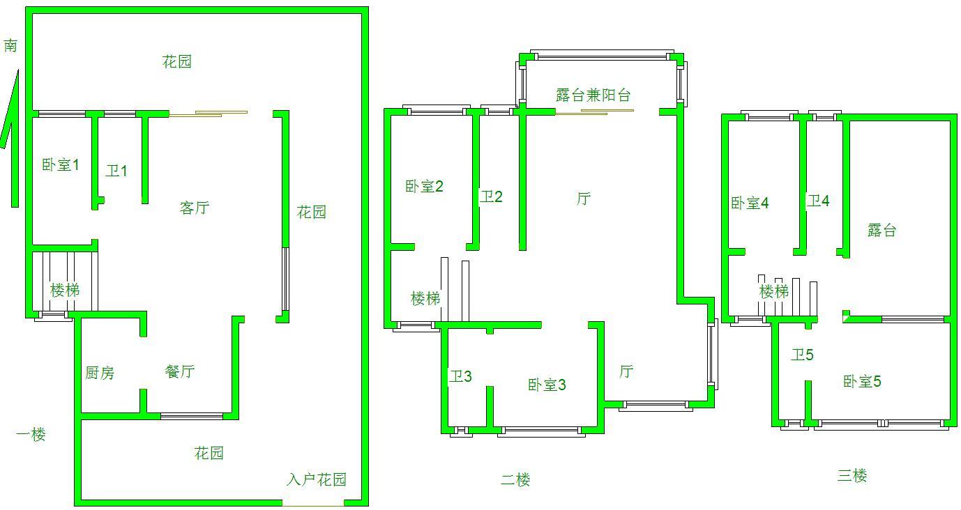 九江碧桂园 5室3厅241㎡