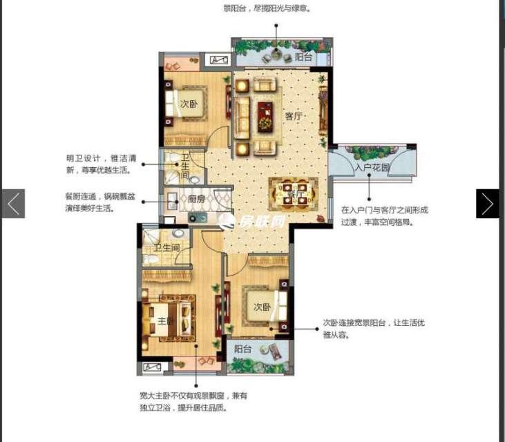 中茂铂宫 3室2厅117㎡