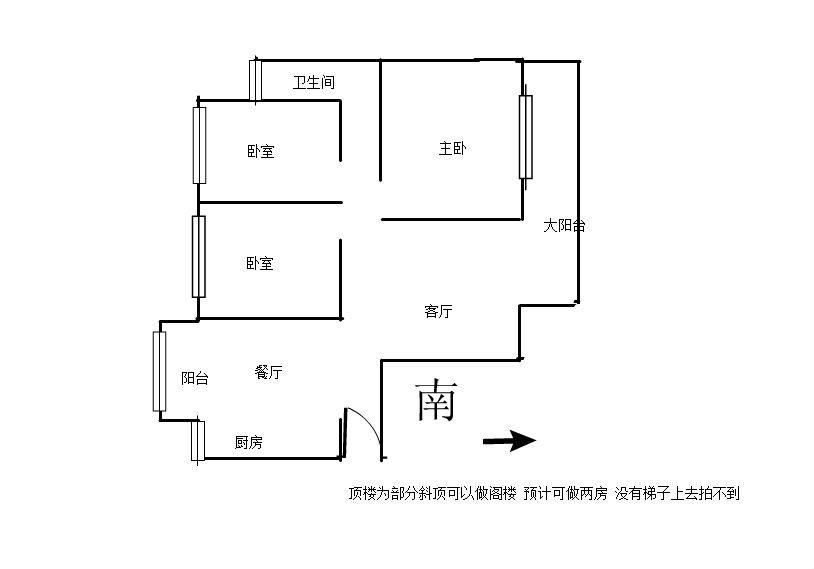 美日阳光 4室3厅103㎡