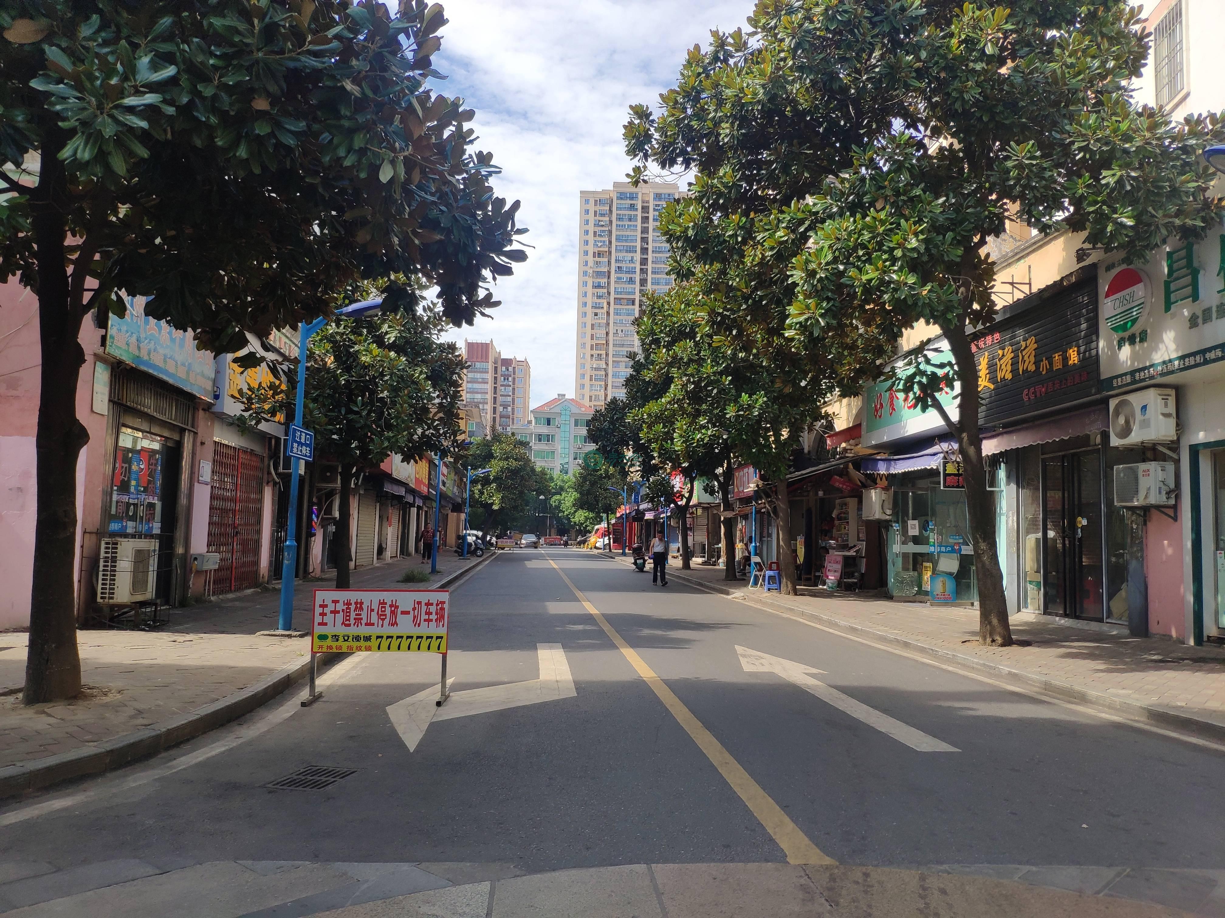 庐峰小区北区的实景图