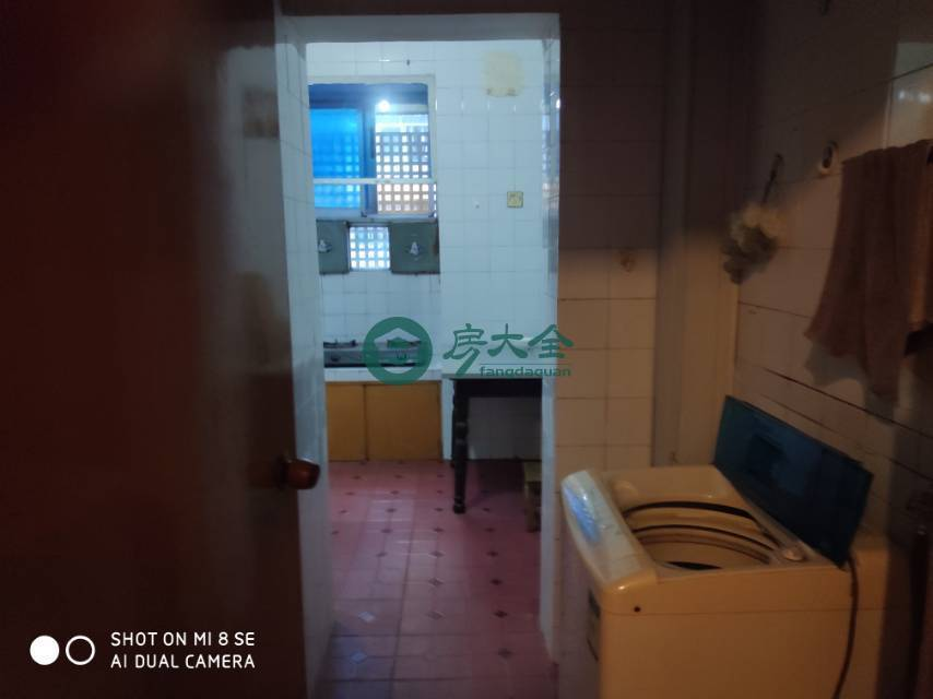http://img.fangdaquan.com/202008141041192123.jpg-fangdaquan
