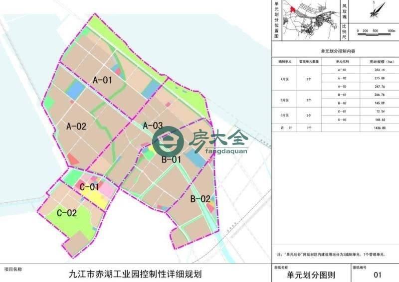 新发展!九江赤湖工业园控制性详细规划公布→