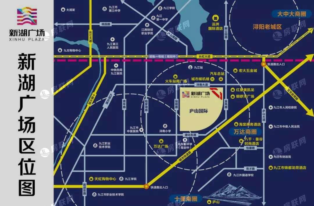 新湖庐山国际的其他图