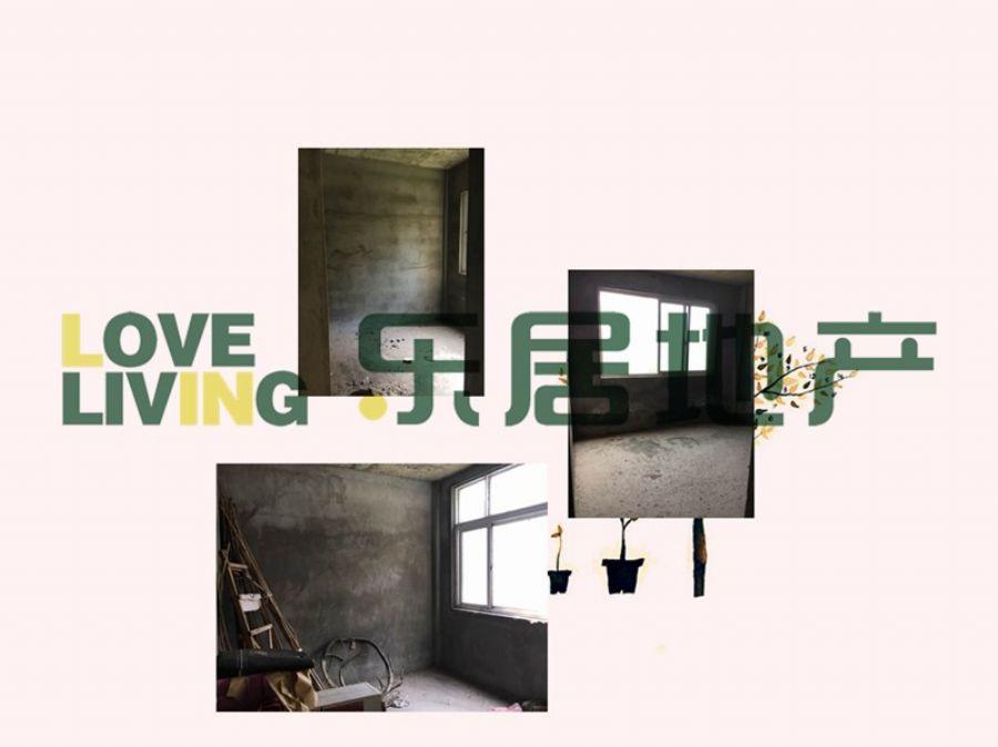 金泰半岛一品 6室3厅233.37㎡