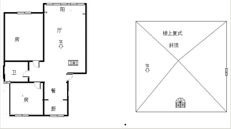 九莲新苑 2室2厅75.88㎡