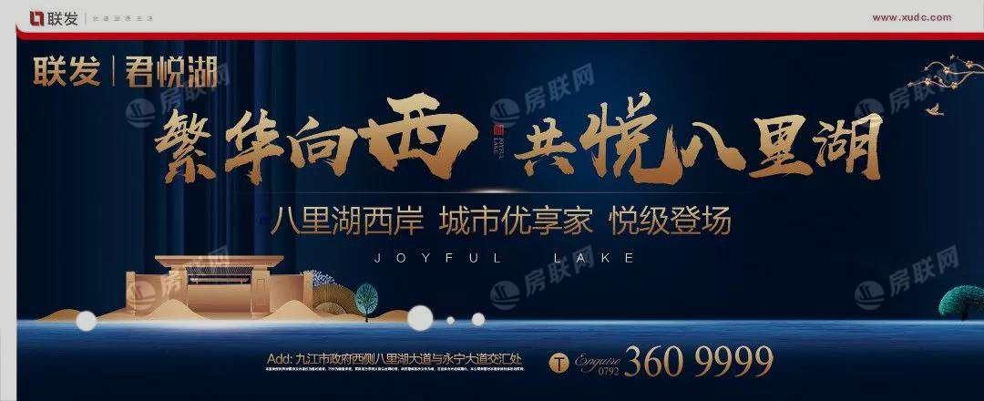 联发·君悦湖的其他图