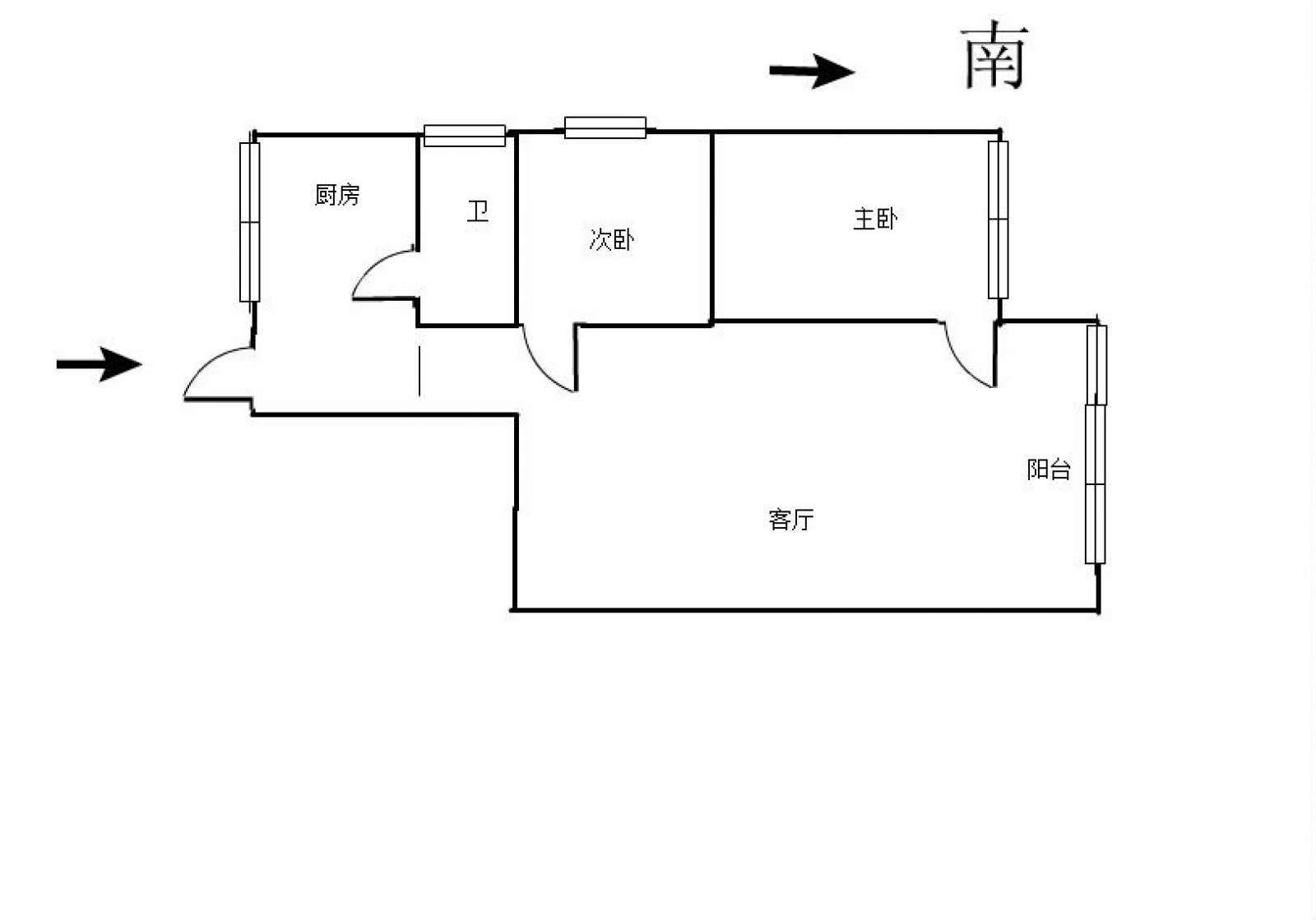 名人汇 2室2厅84.8㎡