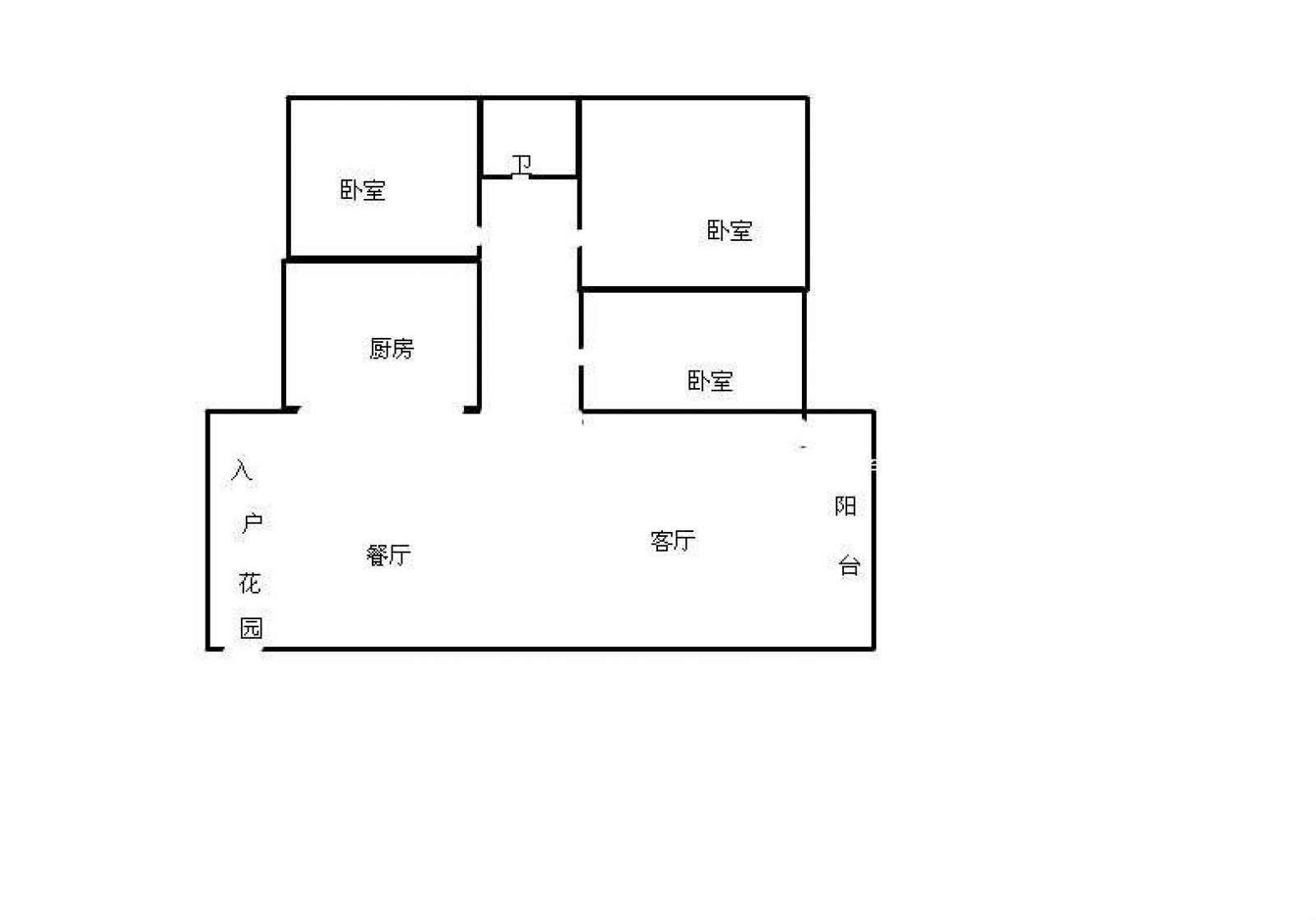 万达华府 3室2厅116㎡