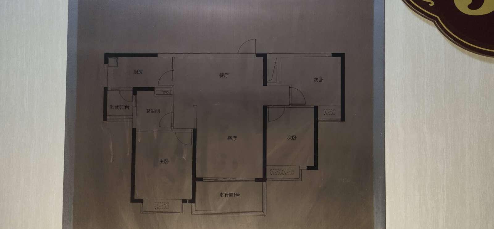 恒大江湾 3室2厅112㎡