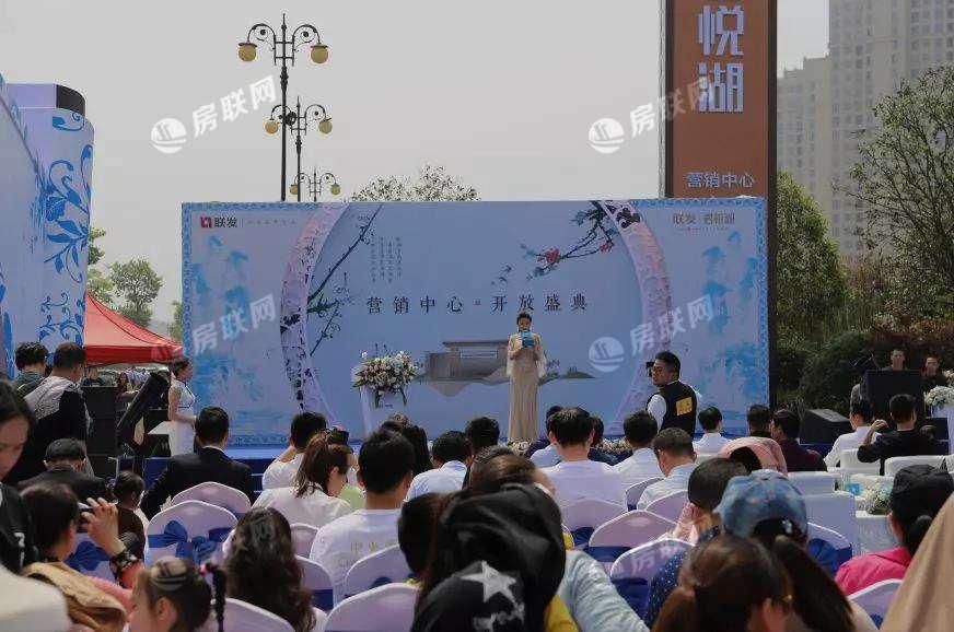 联发·君悦湖的实景图