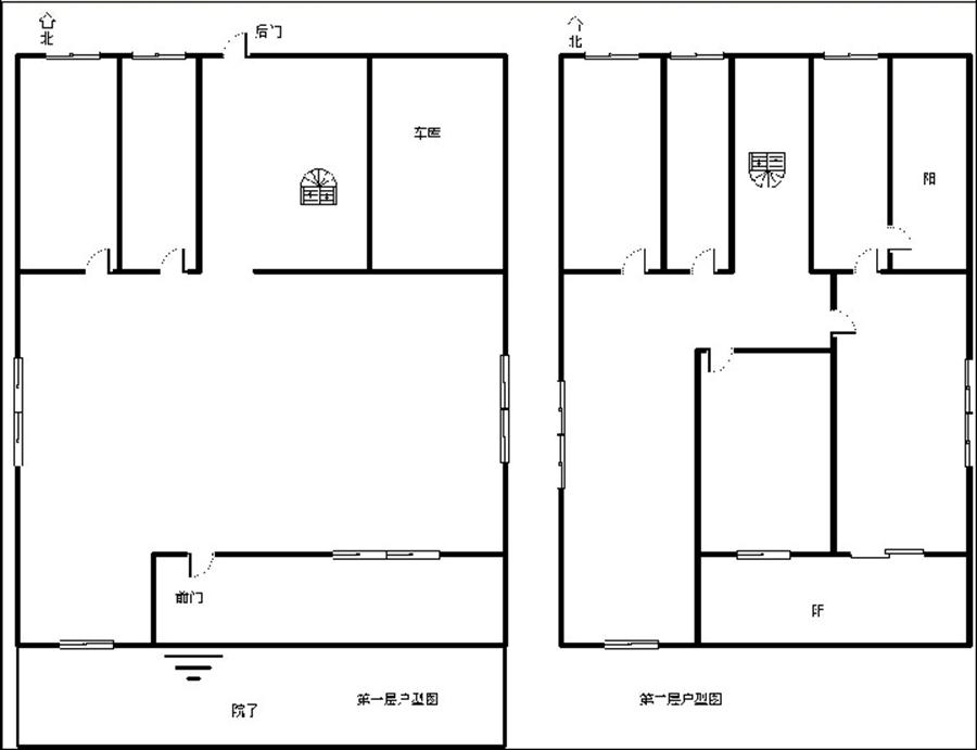 俊逸花园 5室3厅255.5㎡