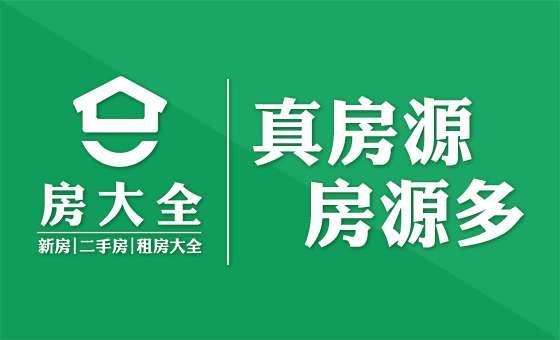 http://www.fangdaquan.com/ershoufang/