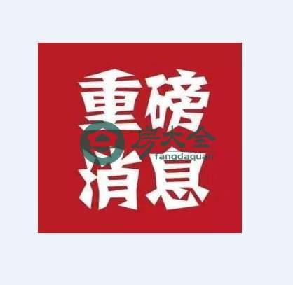 九江市实现国家工业遗产零的突破!两处工业遗产成功入选